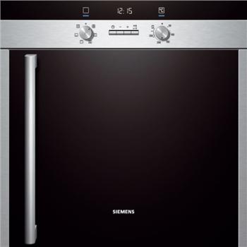 Lò nướng Siemens HB43RS551E